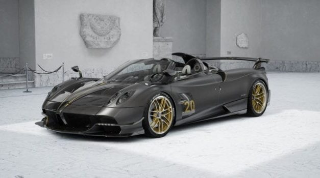 Pagani Huayra Roadster BC Configurator Offers Endless Possibilities